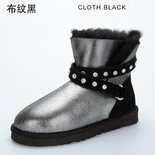 Inoe Thời Trang Nam Da Nữ Cổ Chân Mùa Đông Giày Cho Nữ Lông Tự Nhiên Lót Ngắn Ủng Giày Chống Nước(China)