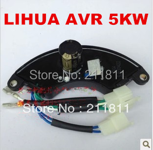 High Quality LIHUA 5KW three phase AVR For EC6500 Gasoline Generator,3 Phase Automatic Voltage Regulator,3 Phase generator avr(China (Mainland))