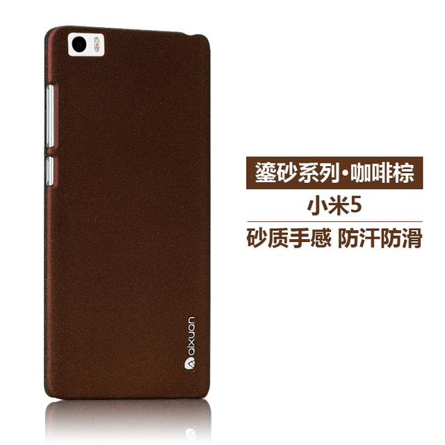 """Xiaomi mi5 m5 ми 5 телефон чехол зыбучие пески чувствовать себя и ребенка чувствовать себя сплошной цвет классическая твердый переплет 5.15 """""""