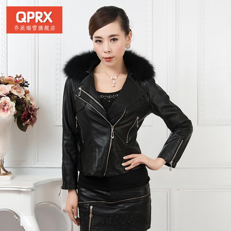 Кожаные Куртки Мода 2013