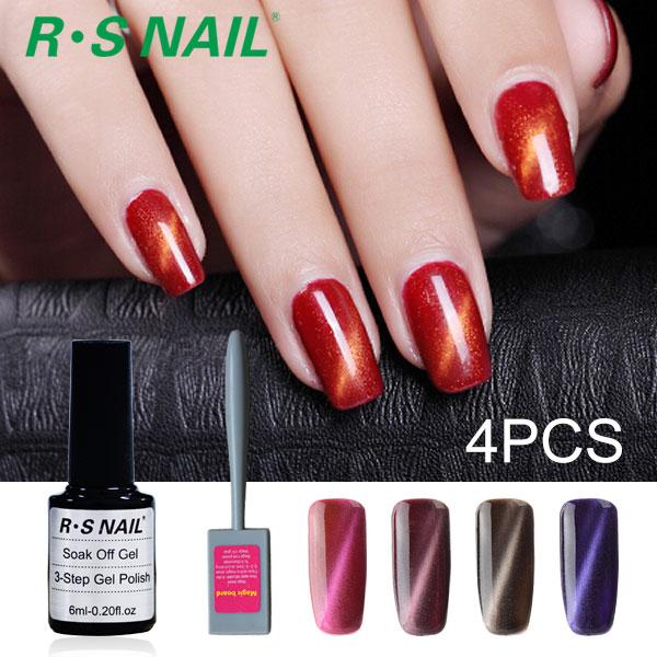 RS nail 2016 New 4 pieces/lot China uv color unhas de gel nail polish nail glue magnet for nail gel lacquer vernis a ongle(China (Mainland))