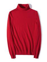 Muls 터틀넥 스웨터 남성 풀오버 100% 코튼 가을 겨울 따뜻한 하이 넥 남성 스웨터 점퍼 맨 니트웨어 더블 넥 탑(China)
