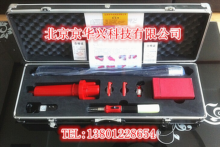 Fire smoke detector plus firefighting equipment tester heating temperature sensitive test gun smoke tester(China (Mainland))