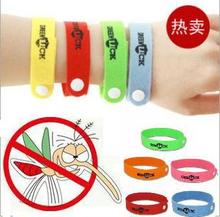 No Min order!10 pcs,1 pcs=240 hours Pure natural repellent outdoor/Indoor use men/women/children mosquito repeller bracelet(China (Mainland))