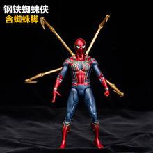 Endgame Vingadores da marvel Homem De Ferro Ironman Spiderman Aranha Thanos Thor Hulk Capitão América Figura de Ação Brinquedos para As Crianças Meninos(China)