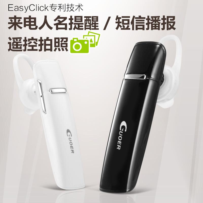 Guoer 4.1 general sports wireless bluetooth earphones 4.0 stereo mini earplug ear ears - 21 Century top science Equipment 1 store