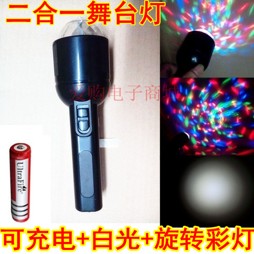 Crystal magic ball led ktv laser light two-in-one charge colorful lights(China (Mainland))