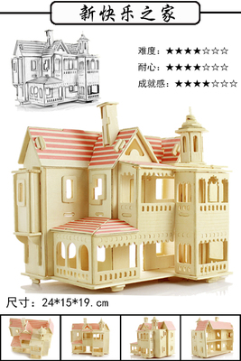 Wooden house villa diy daily specials cabin model manual three-dimensional puzzle building toys gifts(China (Mainland))