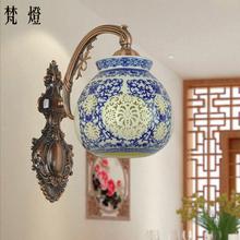 Chinese classical lighting fixtures Jingdezhen solid wood headboard bedroom den living room hallway hallway wall sconce