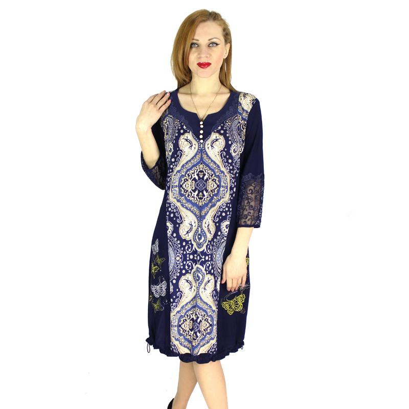 Каталог Женской Одежды Лето 2015