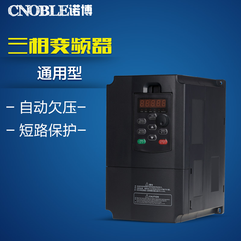 Frequency Inverter,4000 w (4 KW) Power, 380V Variable Frequency Drives (VFD) for 4 KW Motor Speed Control, Vector Controller(China (Mainland))