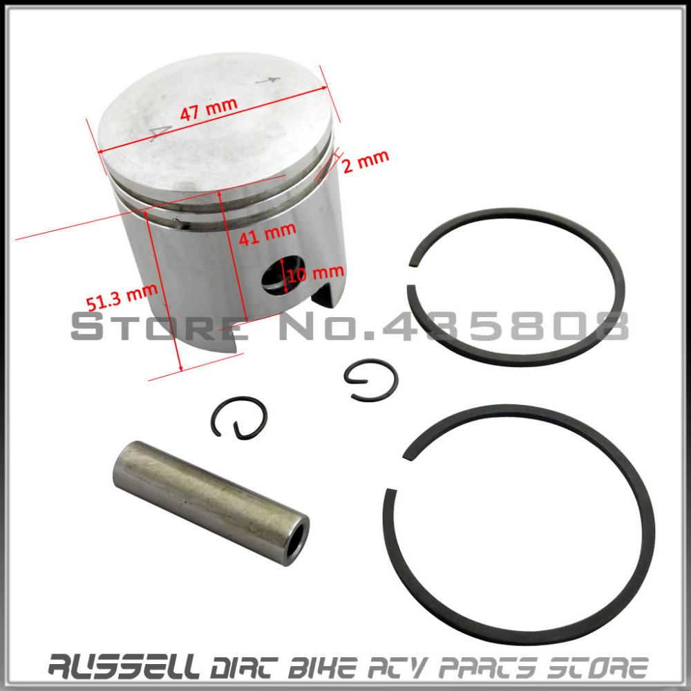 Piston Pin Ring 47mm For 50cc 60cc 66cc 80cc Engine Motor Motorized Bicycle Bike(China (Mainland))