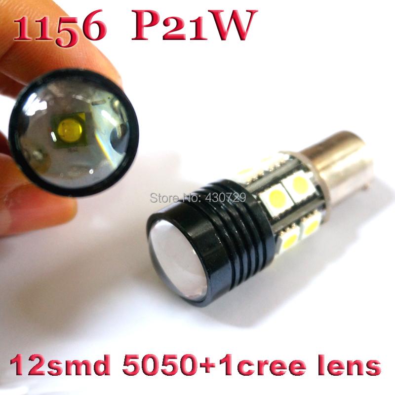 Super Bright Canbus error LED Backup Light 1156 S25 P21W 360 lighting Car Lights - CarLedLight store
