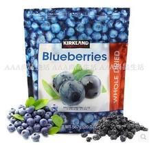 Original Kirkland super blueberry dry 567 g blueberry dried fruit snacks eyecare pregnant women radiation protection package