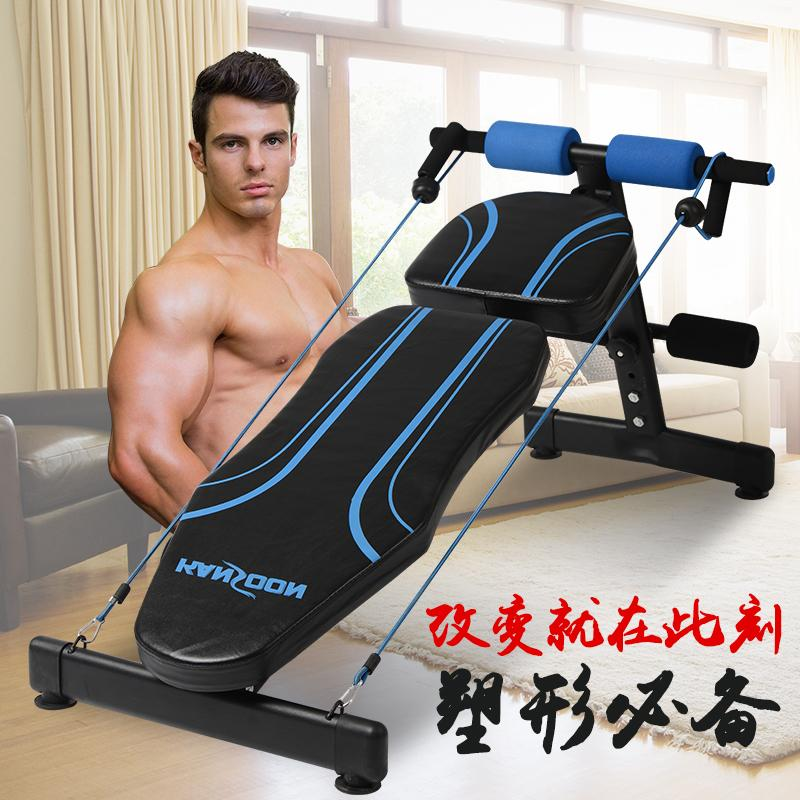 Home Fitness Equipment Multifunction Supine Board Dumbbell