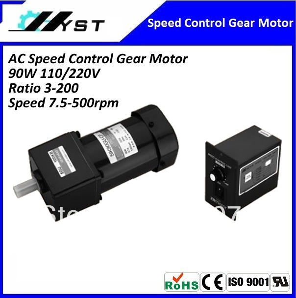 Buy no as90150 speed control motor with Speed control for ac motor