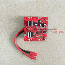 SYMA X8HC X8HW X8HG Quadcopter Spare Parts Circuit Board