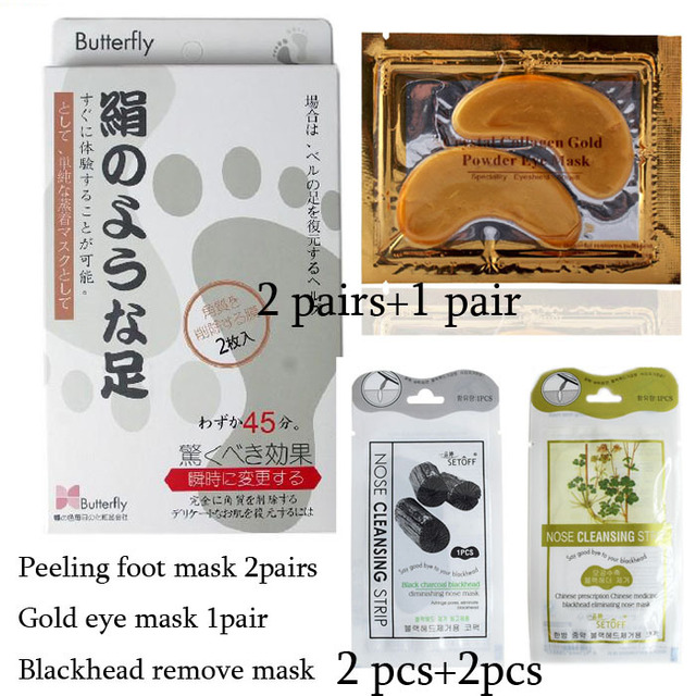with gift baby foot peeling renewal mask remove dead. Black Bedroom Furniture Sets. Home Design Ideas