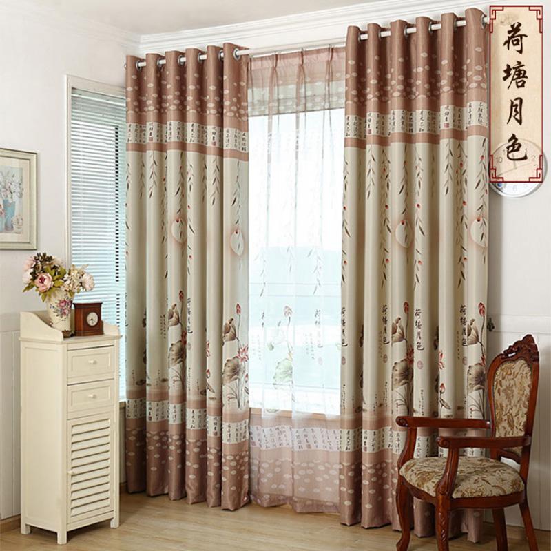 commentaires chinois stores faire des achats en ligne commentaires chinois stores sur. Black Bedroom Furniture Sets. Home Design Ideas