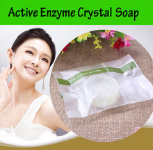 1PCS Natural active enzyme crystal skin whitening soap body skin whitening soap for private parts fade areola (China (Mainland))
