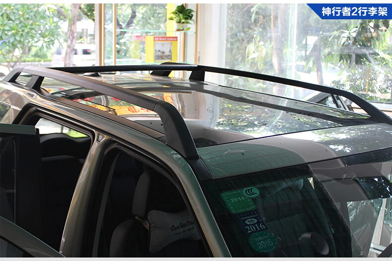 quality aluminum car roof rack luggage rack roof racks