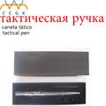self defense supply self defense tactical pen armas de defensa personal self defense caneta tatico Security