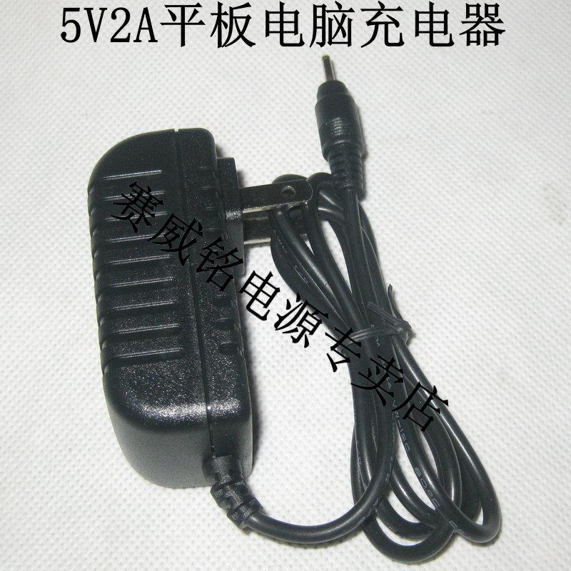 5v2a tablet charger 7 - 8 u9gt k8gt n10n12 newman blue