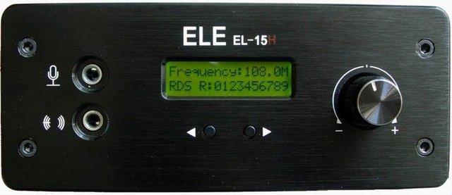 15W hi-fi FM transmitter FM Exciter FM radio station