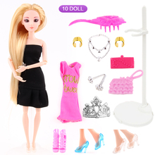 UCanaan Girl's Favorite Princess Sweet Doll 17 Accessories Best Friend Play with Girls 3D Eyes Doll Toys Best Birthday Gift DIY(China (Mainland))