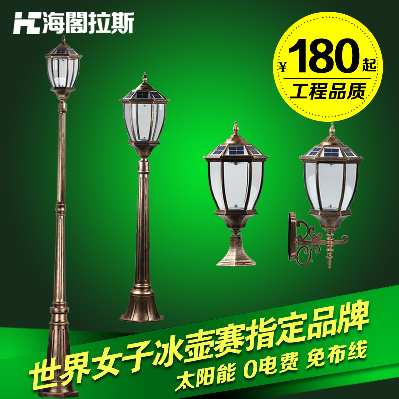 Outdoor led solar lights Street Lights Garden lights lawn lamp wall lamp post lights wall lamp waterproof(China (Mainland))