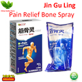 Jinguling pain relief spray Rheumatoid Arthritis Arthritis relief spray Joint Pain and Muscle Pain Natural Herbs