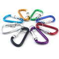 Bolded 7mm Locking D Type Carabiner Quickdraw Fast Hang Buckle Outdoor Survival Buckle Hanger Aluminum Nut