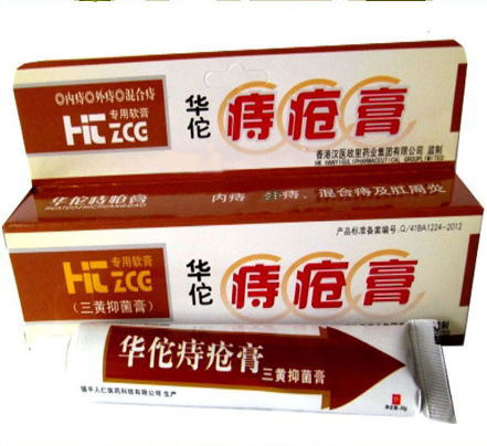 Huatuo Powerful Hemorrhoids Ointment With Musk Anus Prolapse Hemorrhoids Medication Anal Fissure Bowel Bleeding Cream 25g