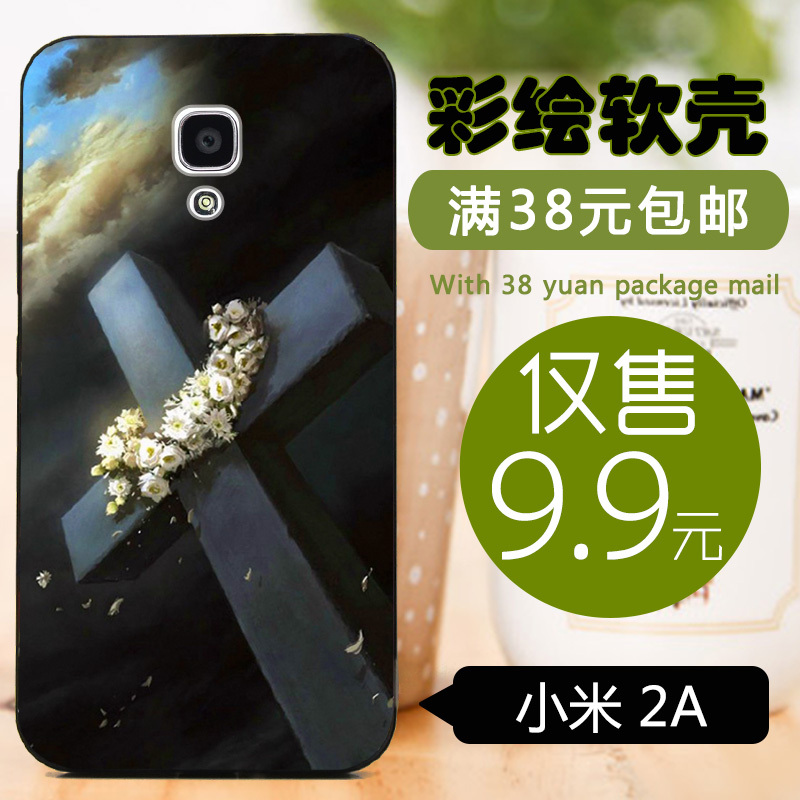 Soft-shell colored silicone case For xiaomi M2A 2A Mi2a phone shell wreath cross 2a/FREE SHIPPING(China (Mainland))
