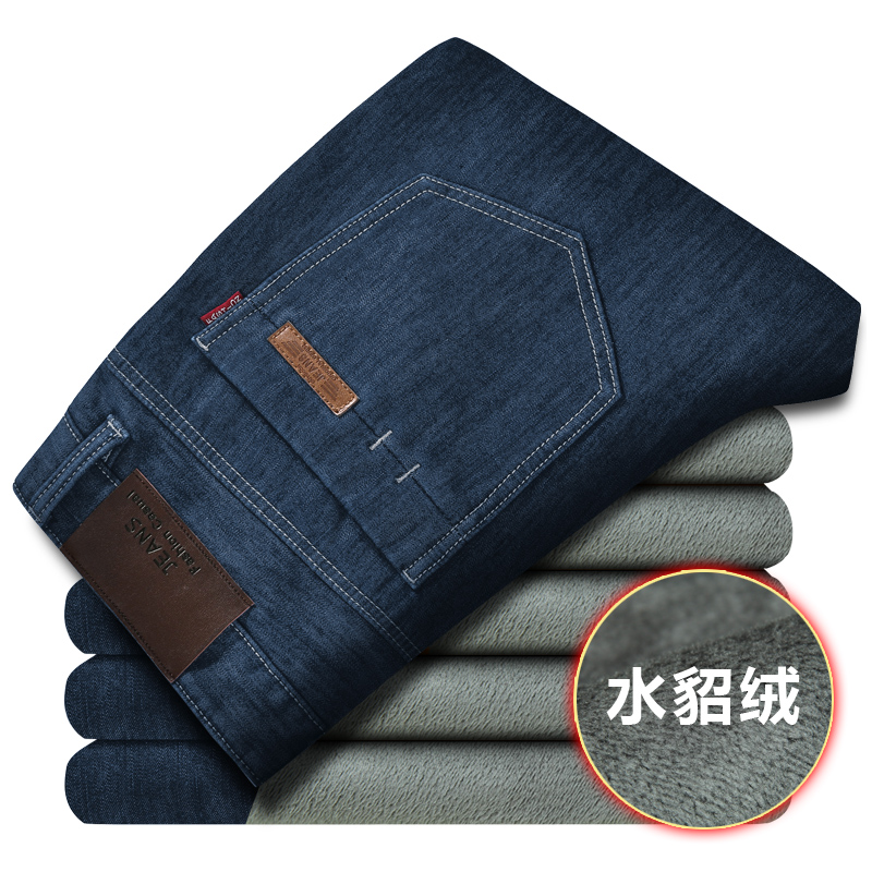 2015 Latest Winter Thicker Warm 125cm Length Jeans For Thin Tall Mens Fleece Slim Fit Denim Trousers Work Pants Free Shipping(China (Mainland))