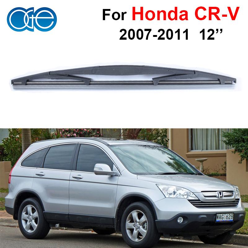 honda crv b1 service 2017 2018 2019 honda reviews
