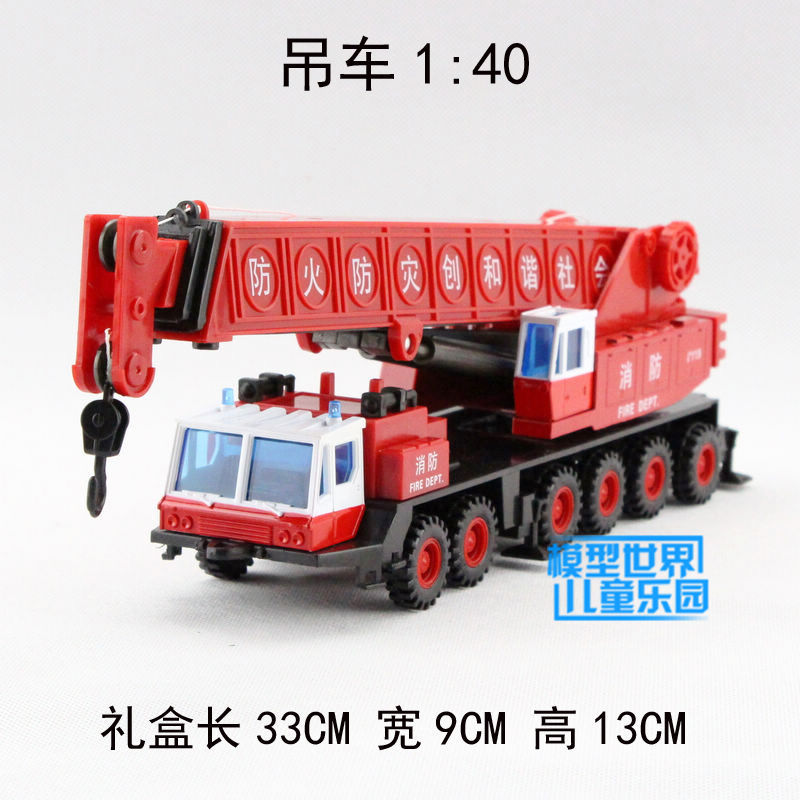 Brand New JOYCITY 1/60 Scale Car Toys Crane 3 Color Diecast Metal Truck Model Toy New In Box for Gift/Kids -Free Shipping(China (Mainland))