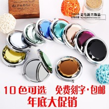 300pcs/lot 7cm folding makeup mirror compact mirror with crystal, metal pocket mirror for wedding gift cosmetic mirror free(China (Mainland))