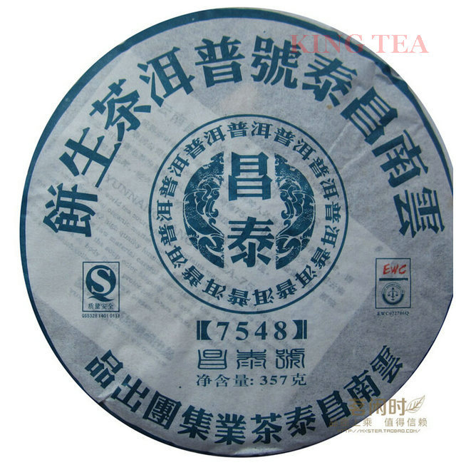 2007 ChangTai 7548 400g Beeng Cake YunNan Organic Pu'er Raw Tea Weight Loss Slim Beauty Sheng Cha