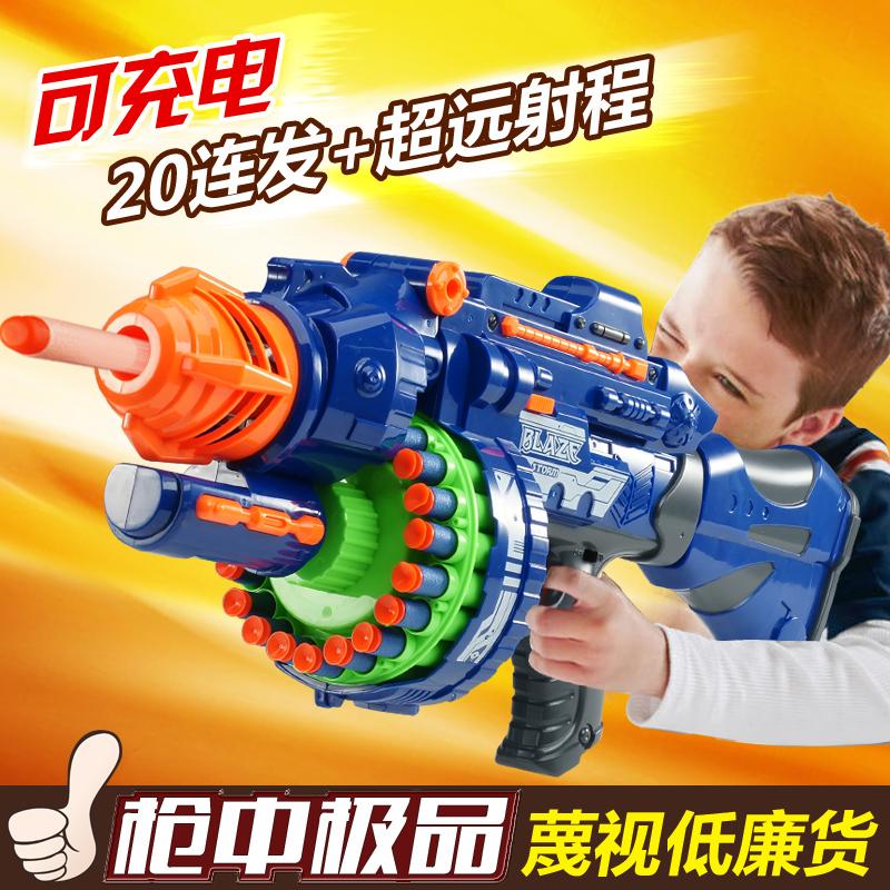 Игрушечное оружие 2015 20