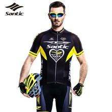 Santic Cycling Jerseys Tour