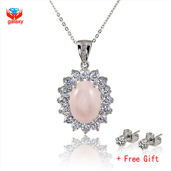 GALAXY Fashion 18K White Gold Filled Jewelry Natural Pink Agate Jade Pendant Necklace for Women Sent Free CZ Earrings Gift YN077(China (Mainland))