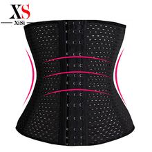3Rows hooks women slimming Cheap body shaper Bustier belt fashion 4 steel boned waist training corsets black Plus size Shapewear(China (Mainland))