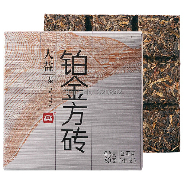 60g China Yunnan puer tea new benefits granted health care Menghai big leaves tea platinum brick raw tea new products Specials<br><br>Aliexpress