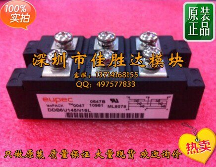 New imported from the DDB6U145N16L quality assurance can be an invoice<br><br>Aliexpress