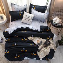 New Family Bedding Set Duvet Cover Flat Sheet Pillowcase 2pcs Queen King Full 4pcs Single 3pcs(China)