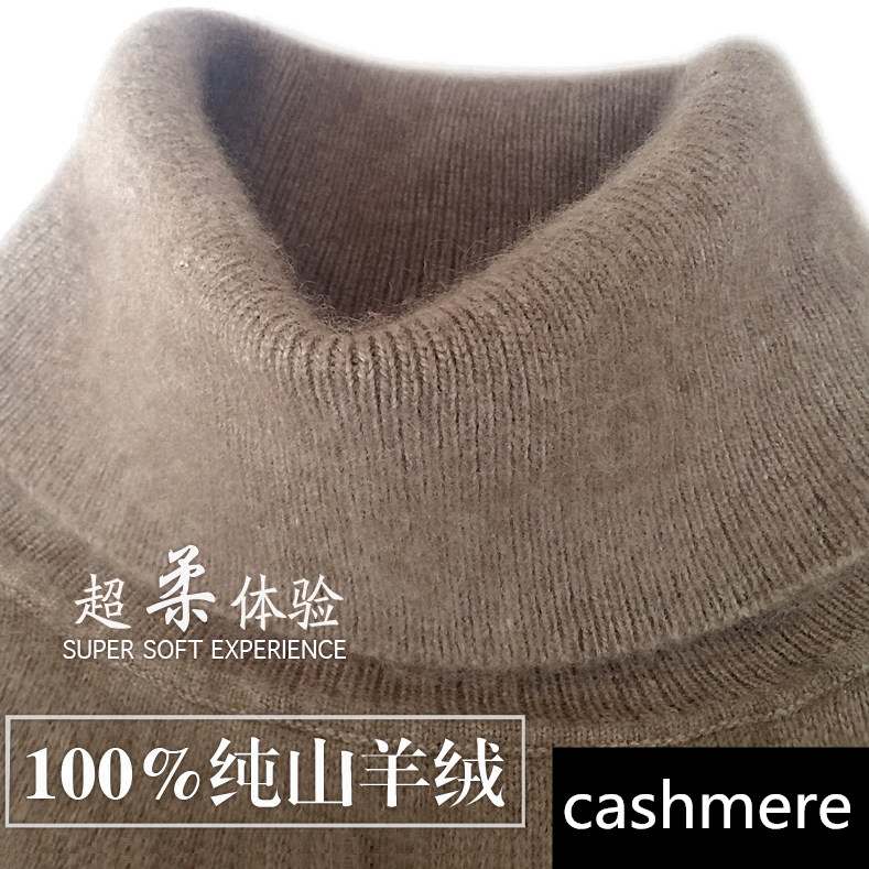 High Quality Pure Cashmere Sweater Pullover Turtleneck Sweater Turn-Down Collar Women's Basic Sweater Slim Knitted Sweater QQ184(China (Mainland))