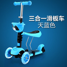 Scooter triple multi function can sit tricycle skateboard car 2-5 years old children's educational toys outdoor fitness sports(China (Mainland))