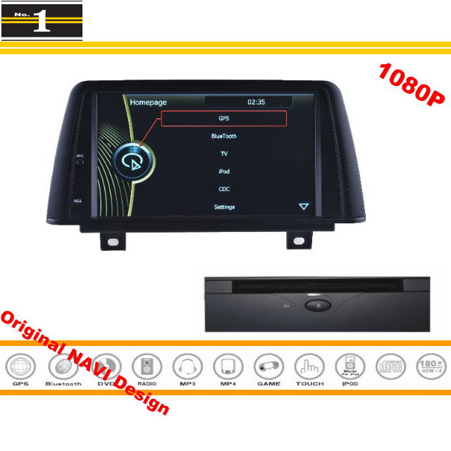 for bmw 1 series f20 f21 2011 2015 car gps navigation. Black Bedroom Furniture Sets. Home Design Ideas