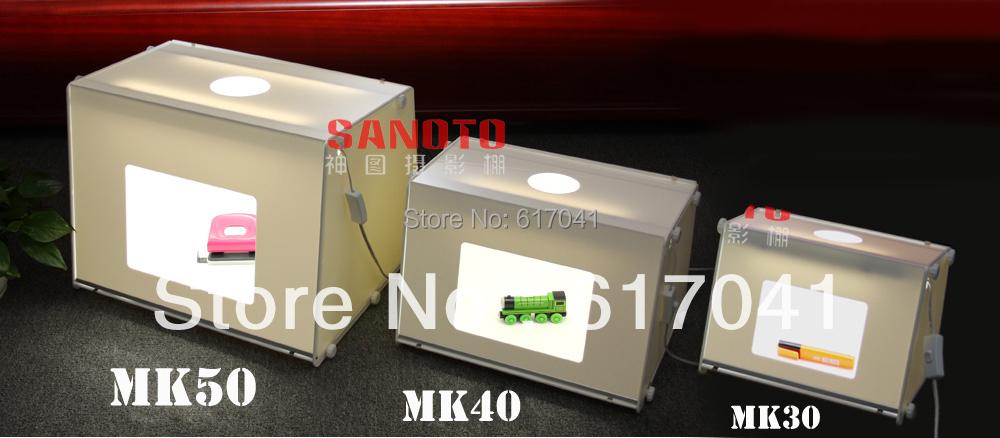 professional Portable photo light box studio SANOTO lot MK30 + MK40 + MK50 (total 3 pcs)(China (Mainland))